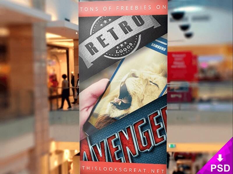 Mall Banner