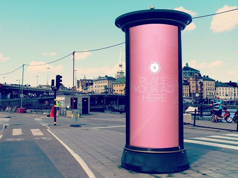 Rounded Billboard